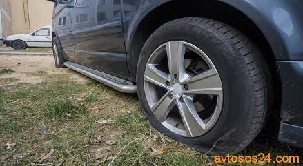 Машина с проколотыми колесами