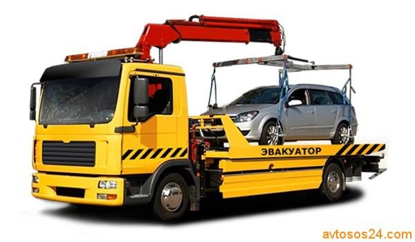 Эвакуатор с полной погрузкой авто